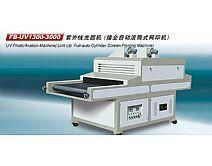 供应紫外线光固机(接全自动滚筒式网印