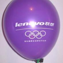 供应紫色气球印字