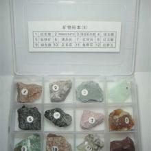 供应天然矿物标本石头标本教学标本批发