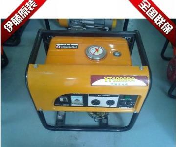 供应2KW小型汽油发电机价格YT2500DC图片