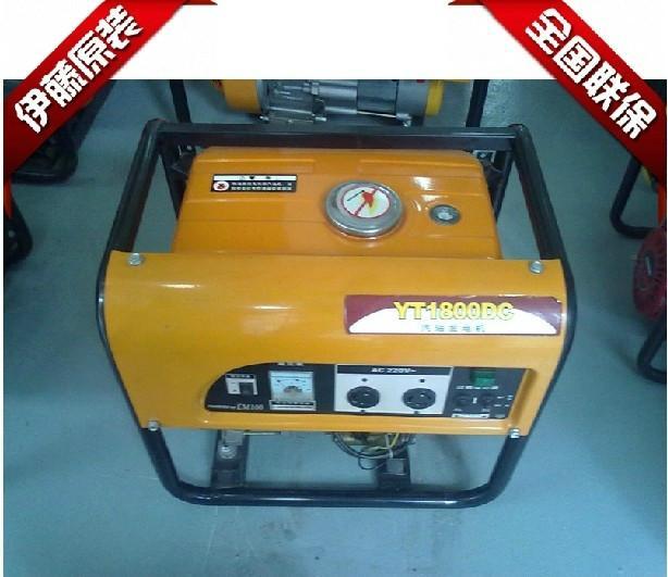 供应1KW小型汽油发电机图片