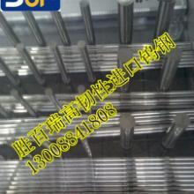 冲压模钨钢进口钨钢PM12进口钨钢KY1525进口硬质合金
