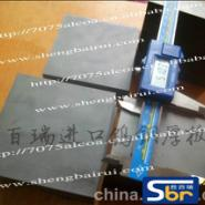 CD750钨钢长条图片