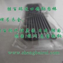 进口钨钢化学成分进口钨钢板日本桑阿洛伊)硬质合金图片