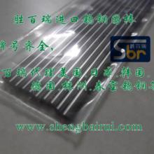 钨钢日本钨钢cd650钨钢进口耐磨损冲压模具钨钢