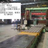 供应大型龙门铣床承揽异型件加工 大件特件加工制造