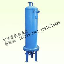 河北管壳式换热器 石家庄间壁式换热器 承德水水换热器 北京管壳换热器