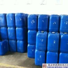供应上海脱脂剂,苏州脱脂剂,吴中脱脂剂,连云港脱脂剂,吴江脱脂剂