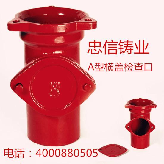 供应A型Y型透气管
