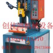 C型油压机图片