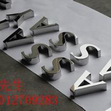供应杭州不锈钢字厂家批发