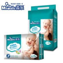 供应超薄柔软婴儿纸尿片加大XL码26片批发