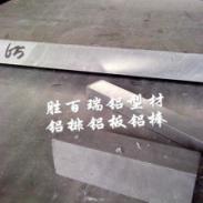 7075防滑铝板铝合金六角铝2024-T6铝板型号及性能