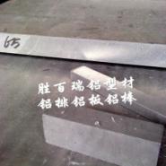 7075防滑铝板铝合金六角铝2024-T6图片