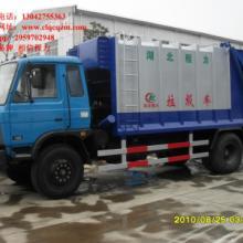 青岛垃圾车,摆臂式垃圾车,压缩式垃圾车,餐厨垃圾车,自装卸式垃圾车批发