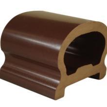 供应木塑异形型材