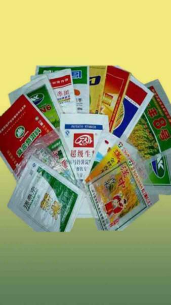 供应塑料包装制品包装薄膜复合包