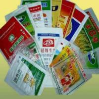 塑料包装制品包装薄膜复合包