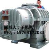 供应华东推荐加湿装置用罗茨风机