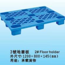 供应深圳市物流塑料卡板价格尺寸图片