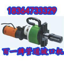 河北沧州内涨式管道坡口机159,管子坡口机最低价