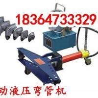 好产品电动圆管弯管机,圆管弯管机。电动弯管机