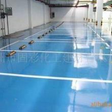 供应杭州环氧薄涂地坪价格,环氧薄涂地坪公司