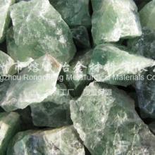 供应氟化钙萤石