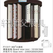 瓷砖展架陶瓷展示柜图片