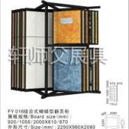 瓷砖展示架翻页式陶瓷展具图片