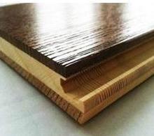 供应实木复合地板
