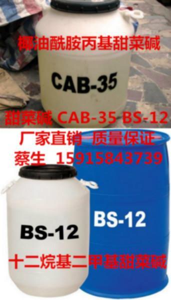 供应厂家直销CAB-35图片