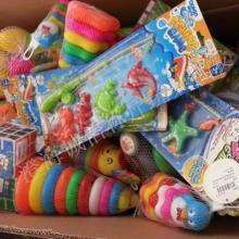供应益智类玩具杂款低价称斤批发出售