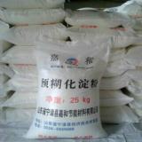供应嘉和建筑建材胶粉