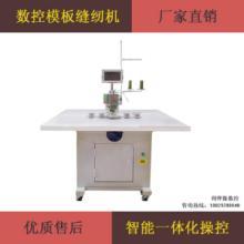 供应工业缝纫机 服装打板缝纫机