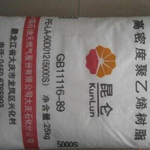 LDPE齐鲁石化2102TN26图片