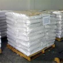 供应山东东营硝酸钠生产厂家直销品质保证