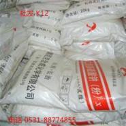 十二烷基硫酸钠K12图片