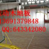 运动地板的标准 运动地板的标准参数