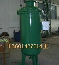 供应全程水处理器