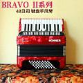 霍纳牌26键BravoIII48贝司手风琴三排簧儿童初学用琴批发