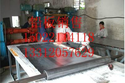 纯铅板 防辐射铅板 射线防护铅板 医用铅板 现货