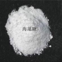 供应海藻糖食品级