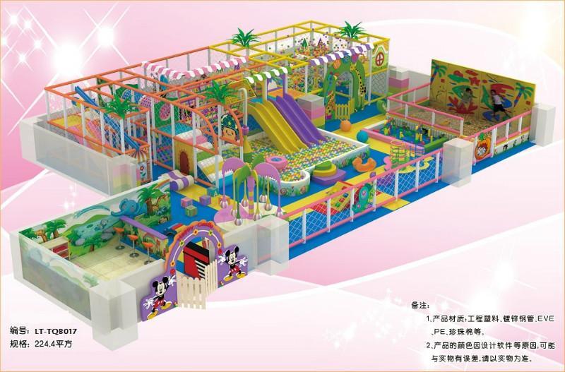 供应儿童淘气堡乐园图片