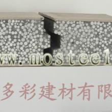 供应新型防火墙板-纤维水泥轻质复合板