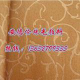 墙纸壁纸专用珠光粉 彩色珠光粉 金色珠光粉