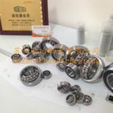 供应苏州哪里的不锈钢调心球轴承最好/苏州优质调心球轴承