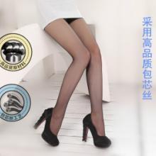 供应丝袜批发,丝袜生产,丝袜厂家直销批发
