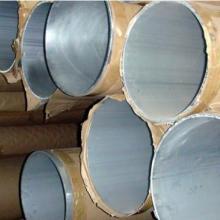 供应北京南山铝业直销铝管方管铝管大全挤压铝管无缝铝管防锈铝管货到付款图片