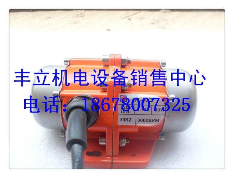 供应振动电机图片